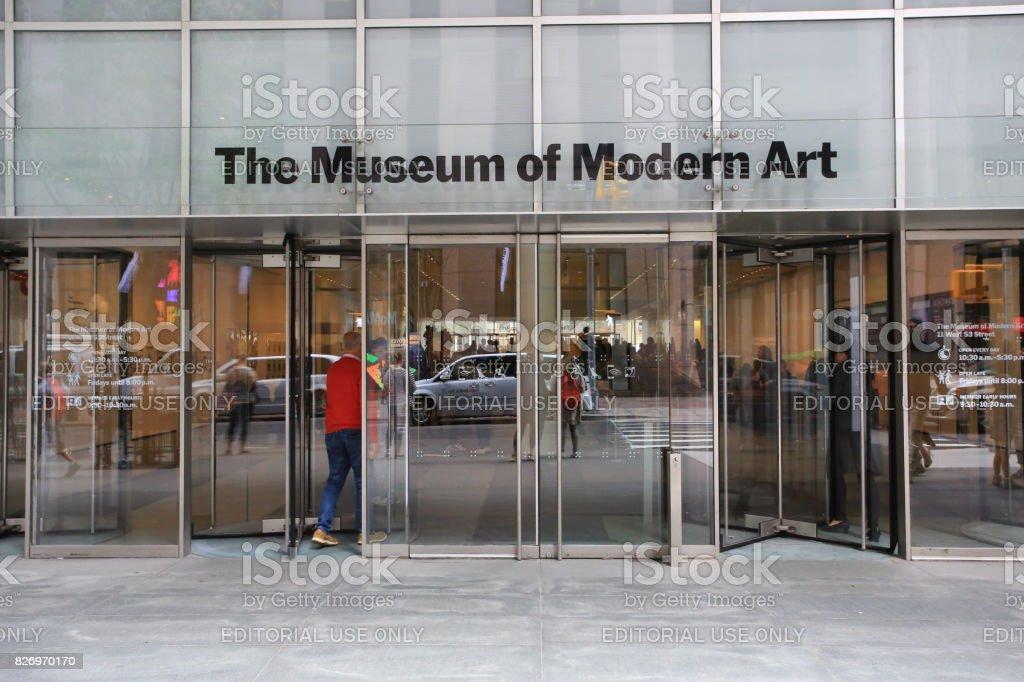 modern art museum (MOMA) stock photo