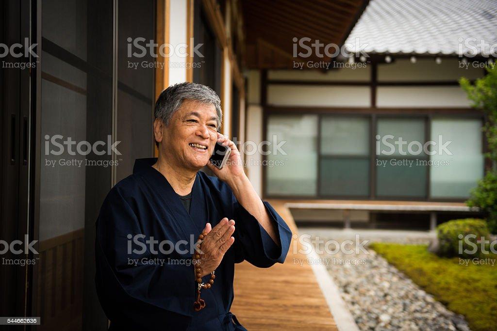 Modern Asian Senior stock photo