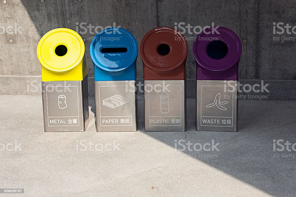 Modern bins for different types of garbage stock photo