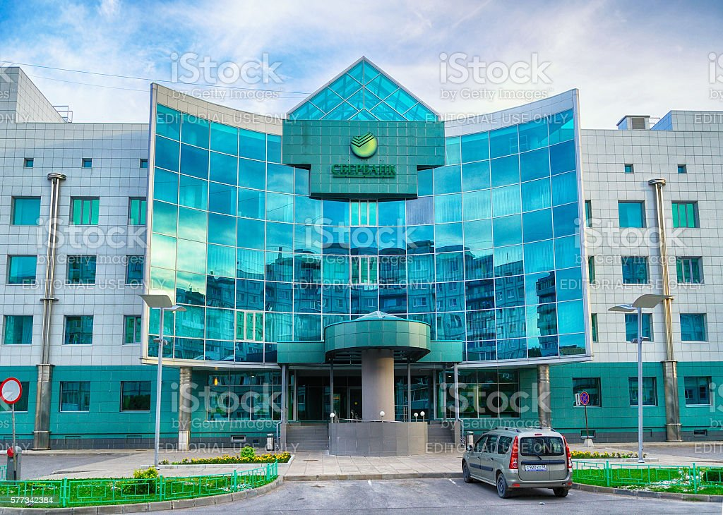 Modern building of Sberbank - the largest bank in Russia stock photo