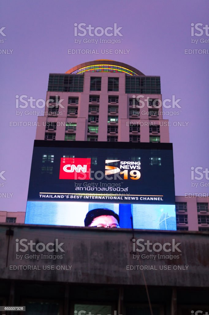 Modern building with huge CNN display and banner stock photo