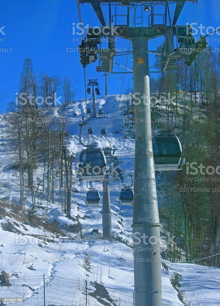 Modern cableway in the mountains stock photo