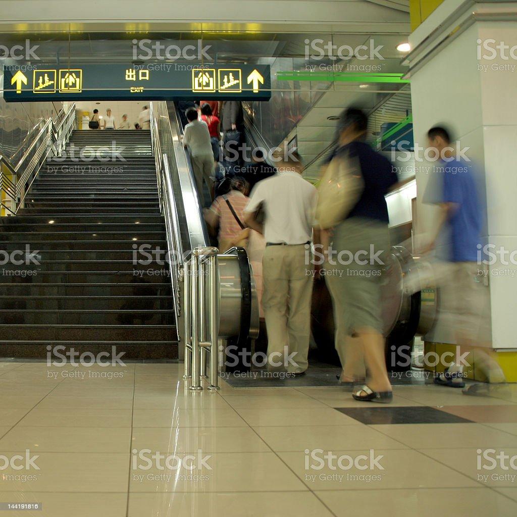 modern China royalty-free stock photo