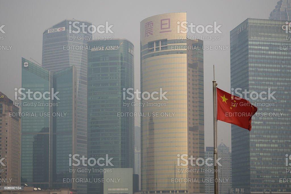 Modern China stock photo