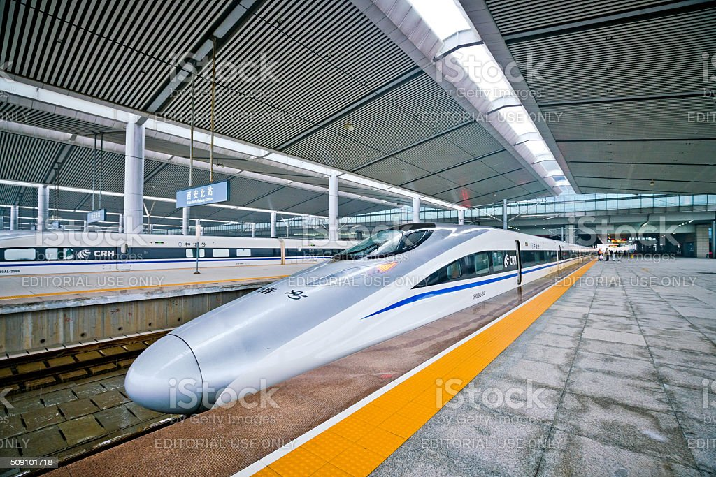 Modern Chinese High Speed Train stock photo