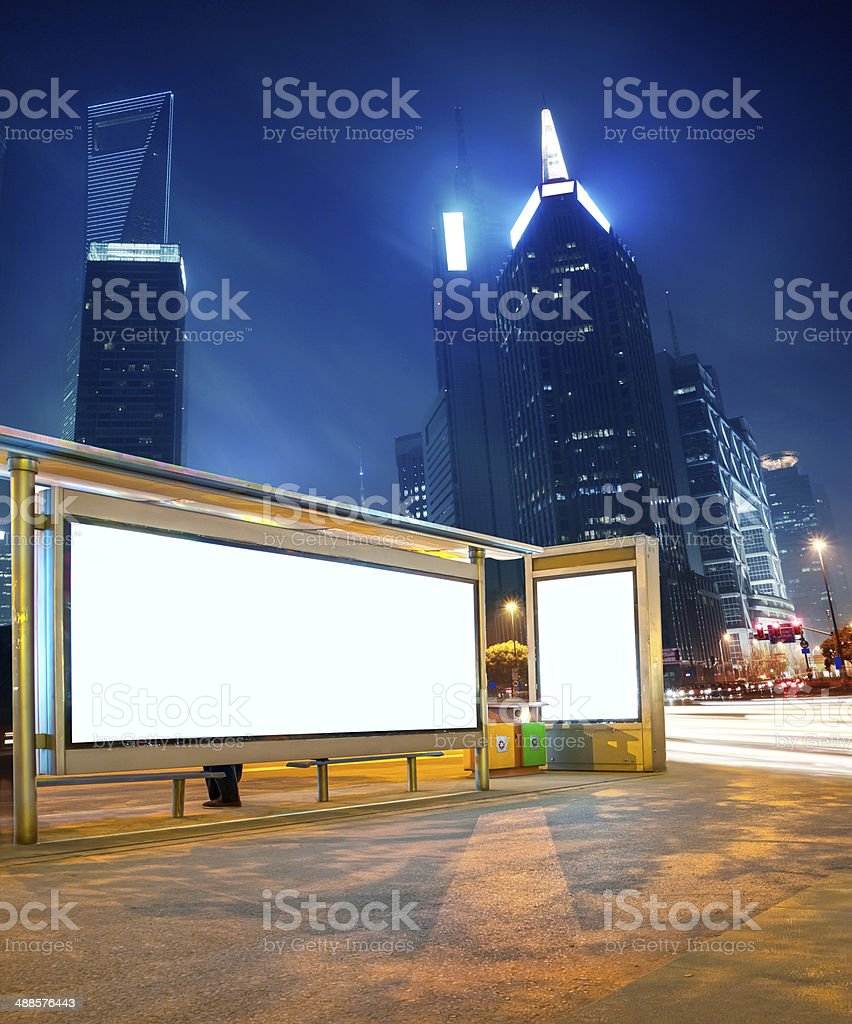 Modern city at night,shanghai,China stock photo