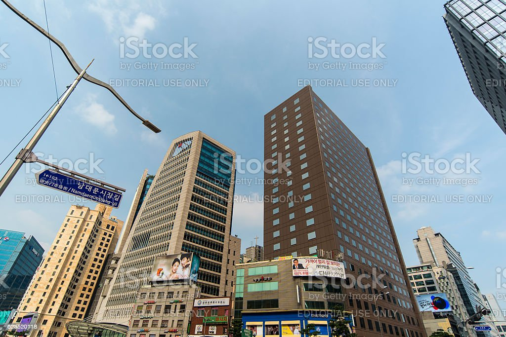 Modern district with business architecture in Seoul stock photo