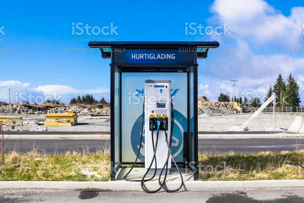 MONGSTAD, NORWAY - APRIL 22, 2017: Modern electric car charging station operated by BKK. stock photo
