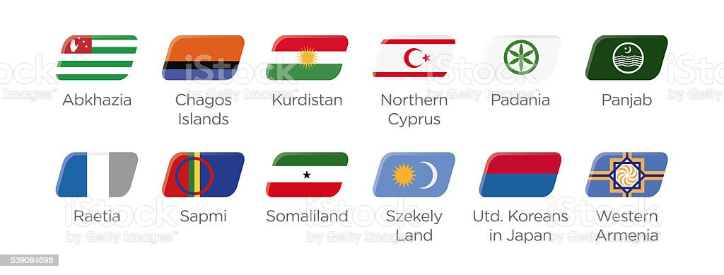 Modern ellipse icon symbols of soccer tournament of abkhazia 2016 stock photo