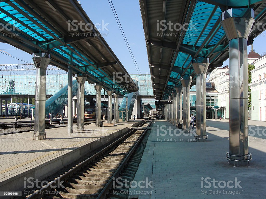 Modern Ground Level Railway Station Platform stock photo