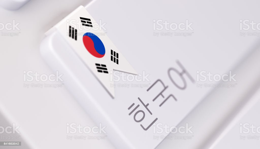 Modern Keyboard with Korean Dictionary Option in Korean Language: Online Dictionary Concept stock photo