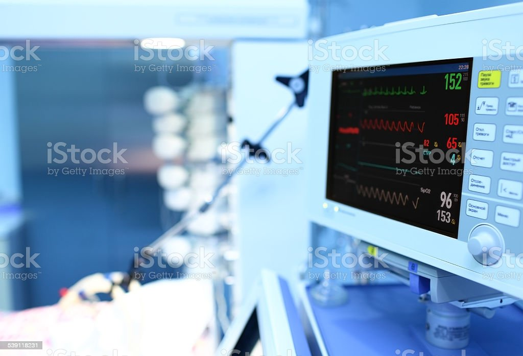 modern medical monitor with ECG in the clinic. stock photo