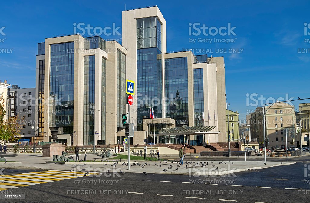 Modern office building in the center of Moscow stock photo