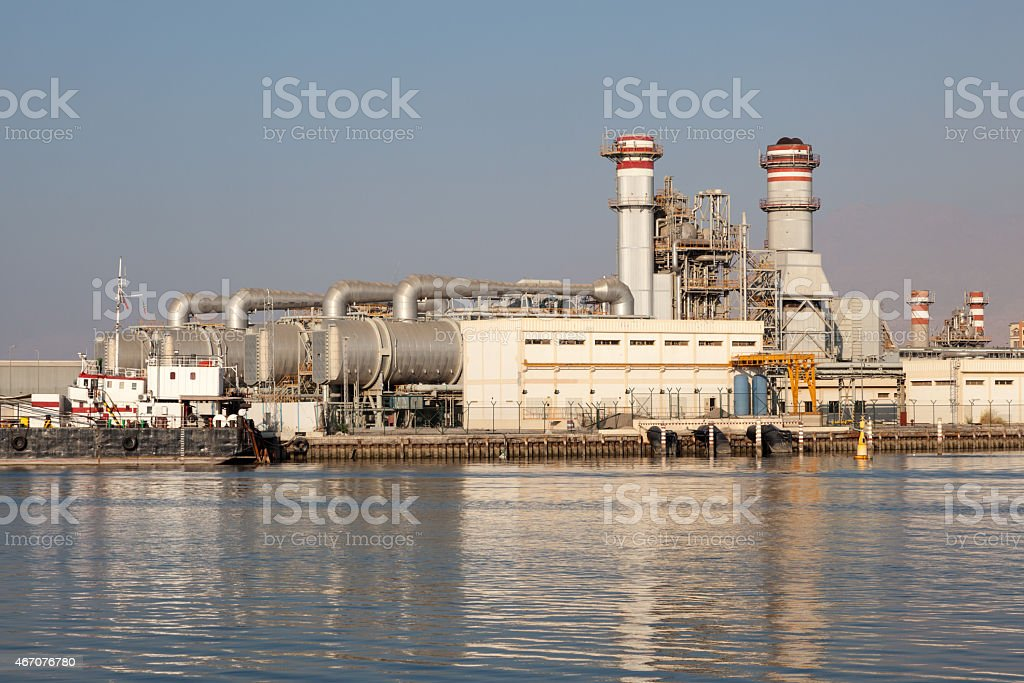 Modern Power Station stock photo
