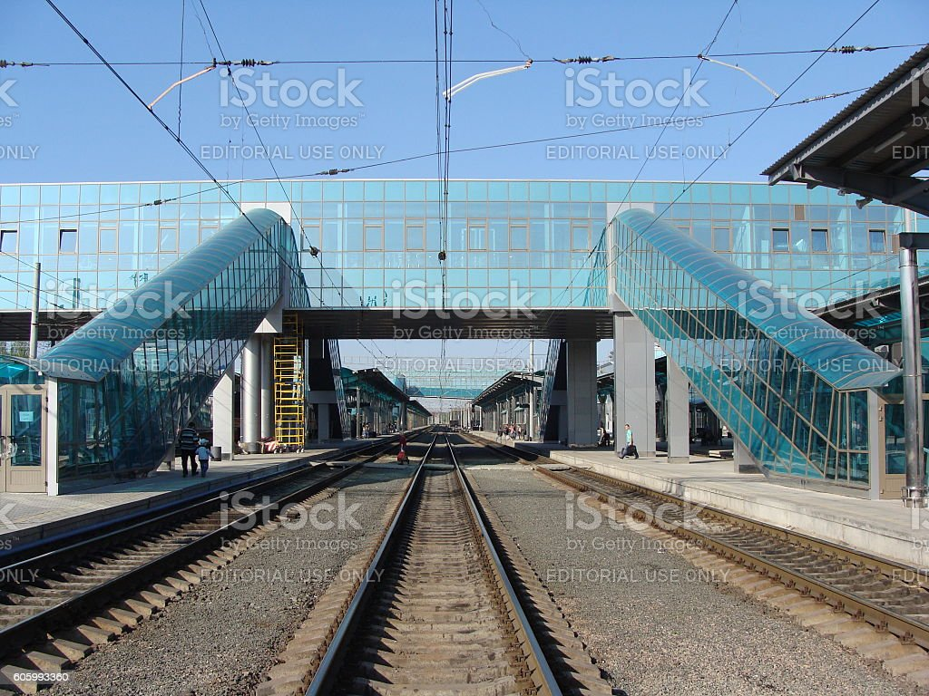Modern Railway Station Platform Railroad Track stock photo