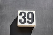 Modern, simple, monochromatic building number