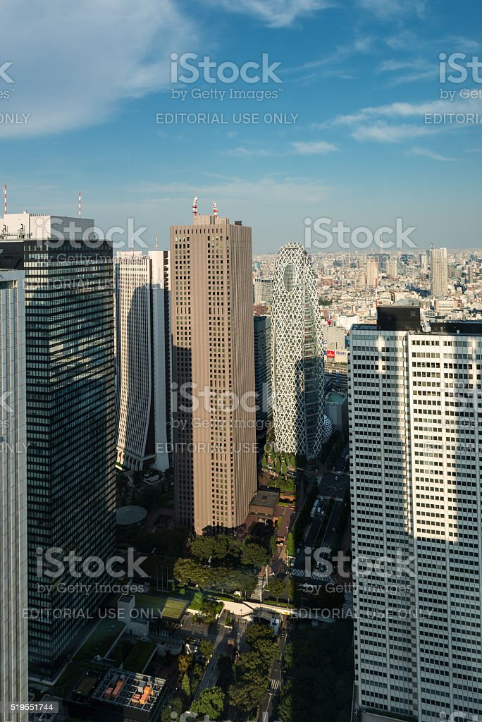 Modern skyscrapers and office buildings in Shinjuku, Tokyo stock photo