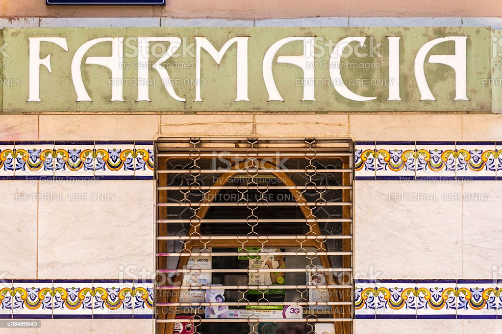 Modernist facade of a pharmacy stock photo