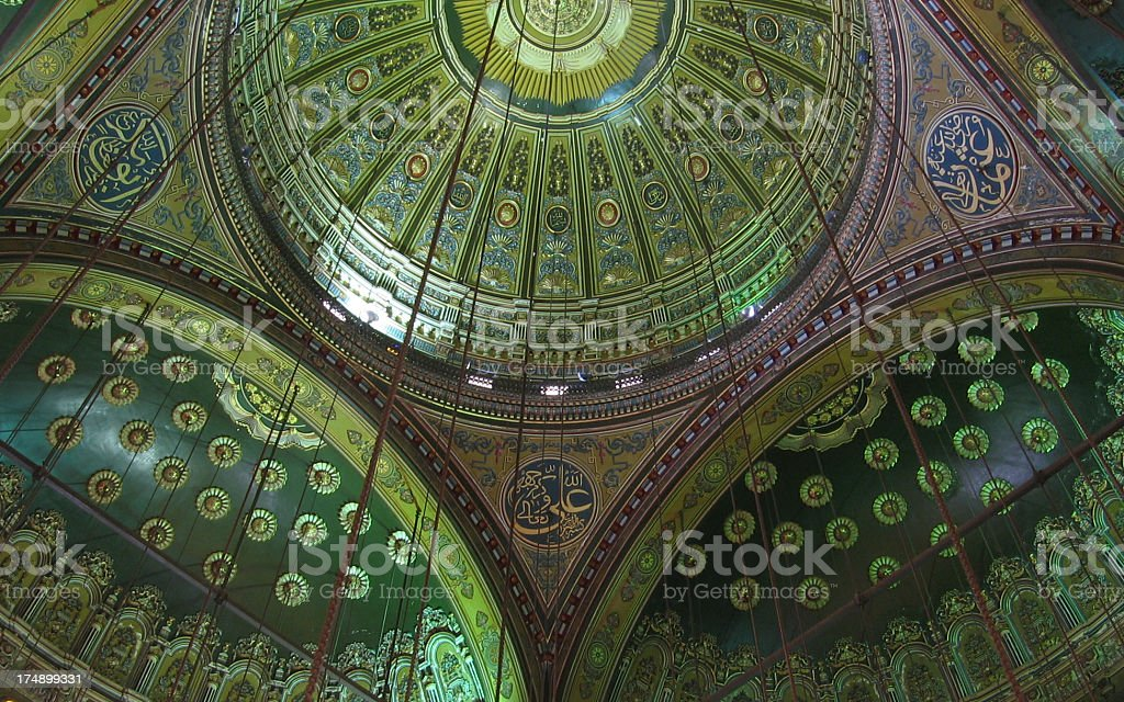 Mohammed Ali dome stock photo