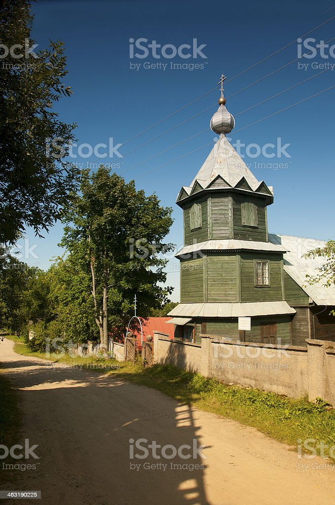 Molenna Old Believers. Wodzilki, stock photo
