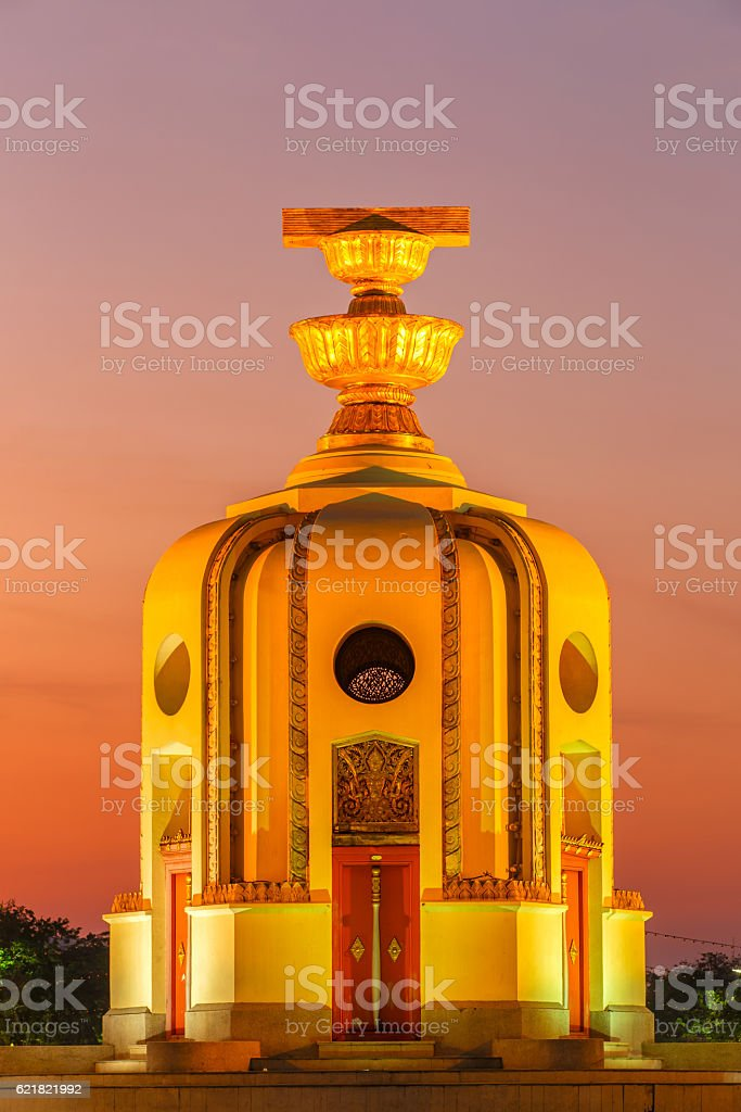 Moment of Democracy monument at Dusk stock photo