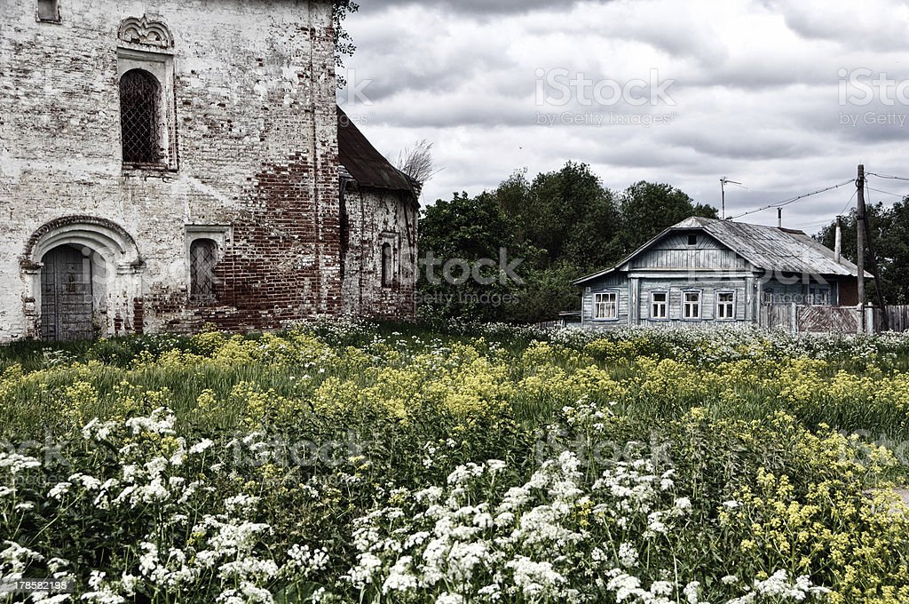Monastery in Russia stock photo