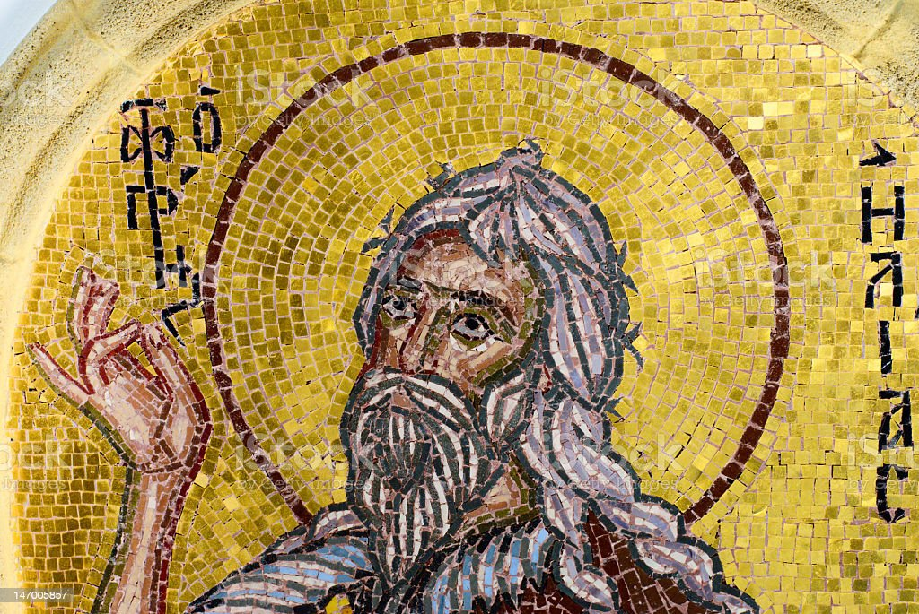 Monastery Kykkos. Fragment of the icon performed mosaic technique. stock photo