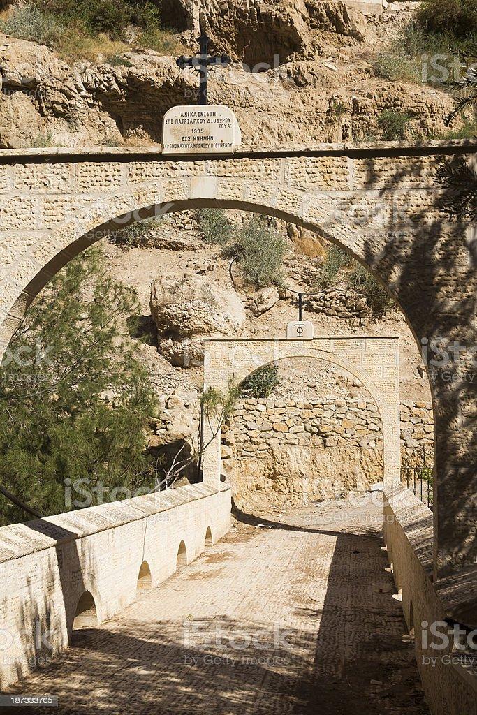 Monastery of St. George bridge stock photo