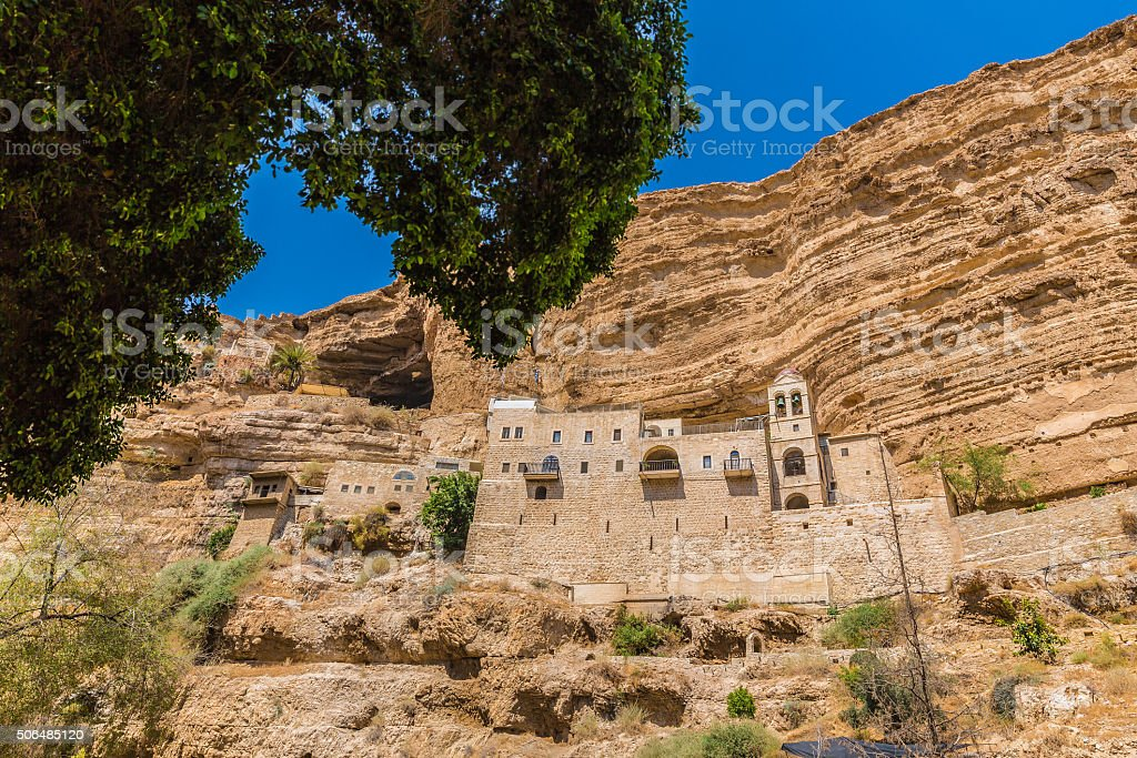 Monastery of St. George Israel stock photo