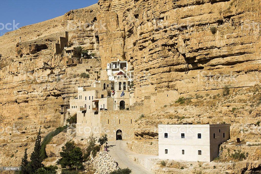 Monastery of St. George stock photo