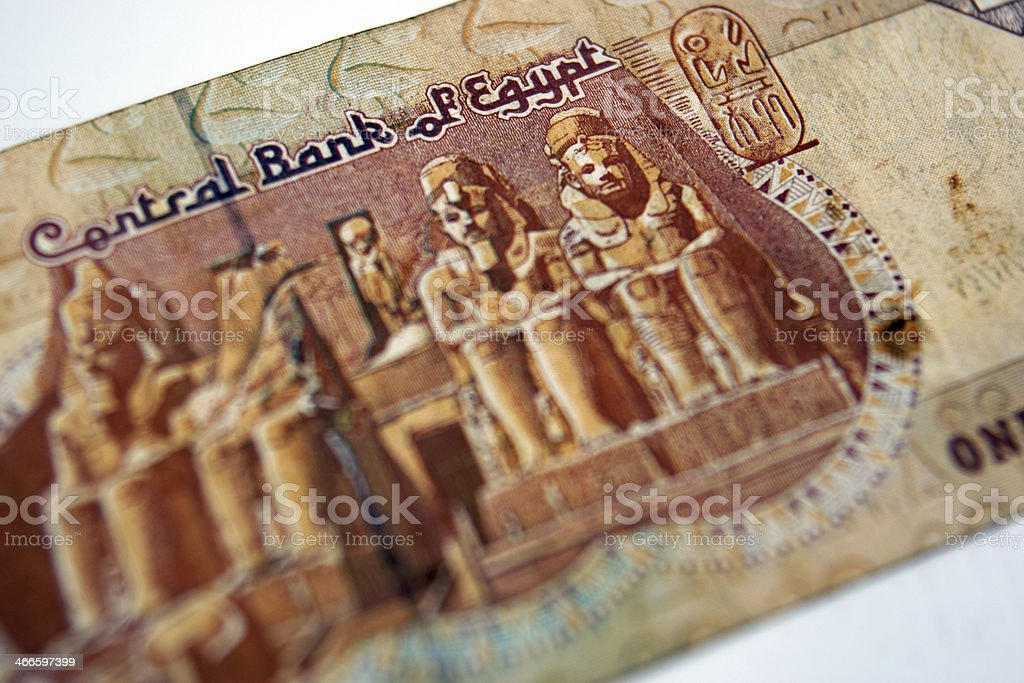 Money Egypt stock photo