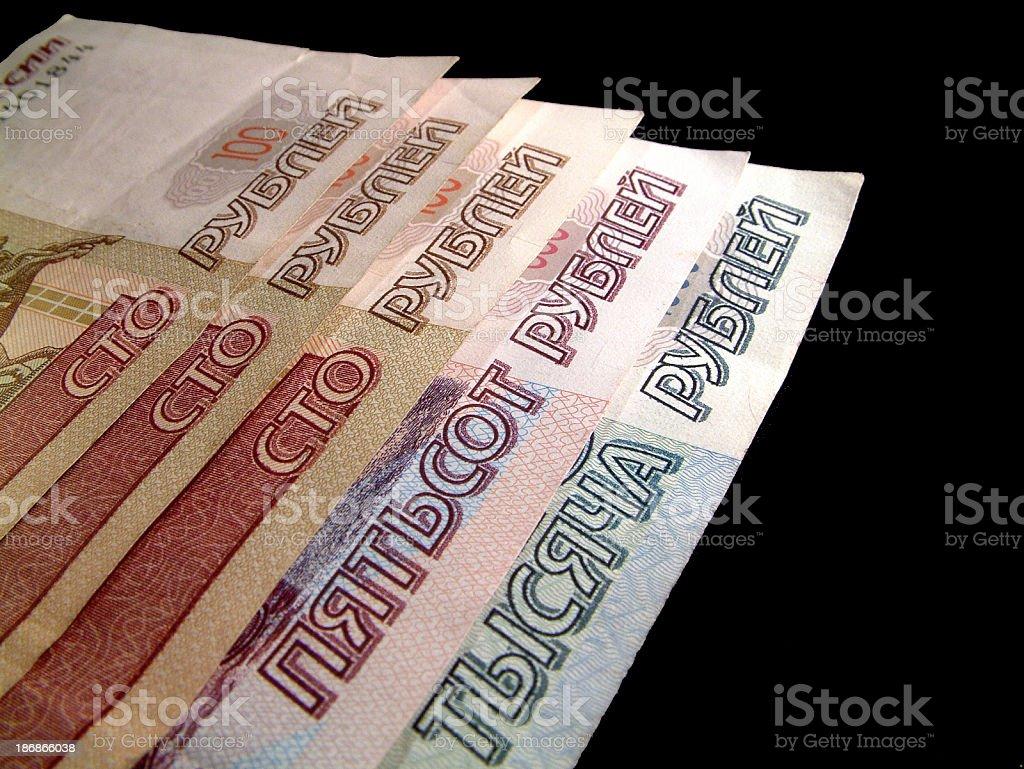 Money - russian rubels stock photo