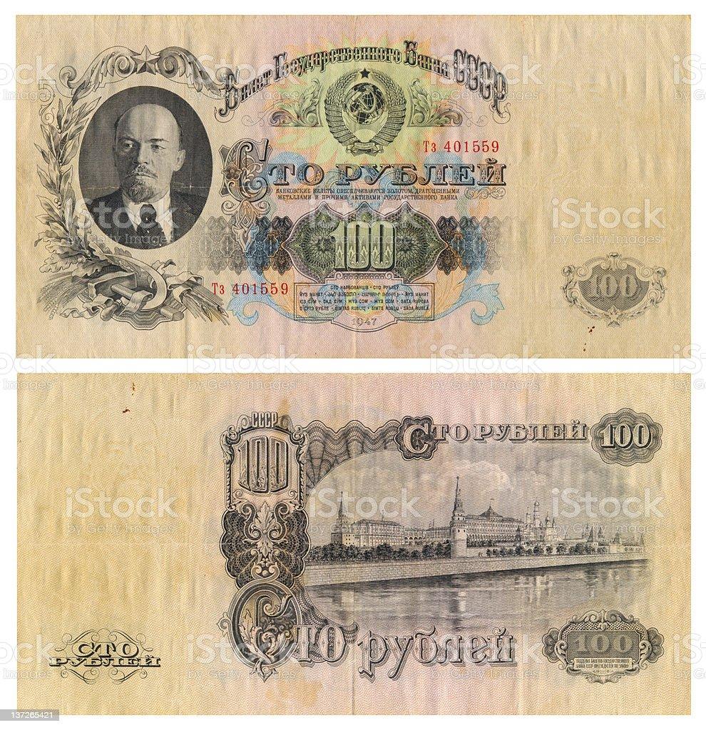 Money USSR royalty-free stock photo