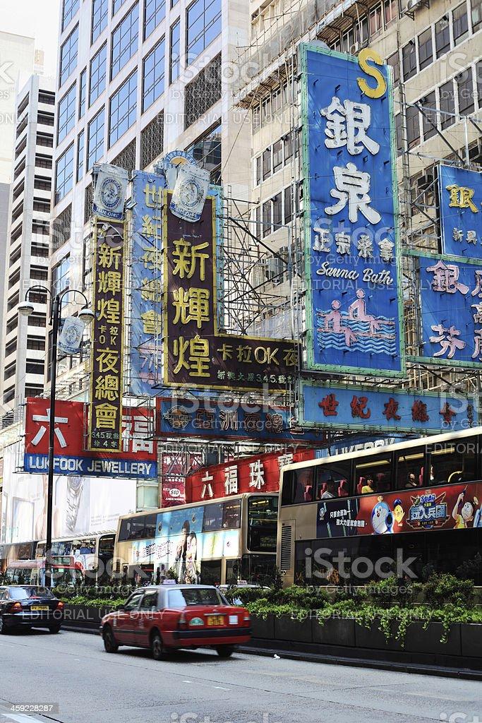 Mong Kok at Day royalty-free stock photo