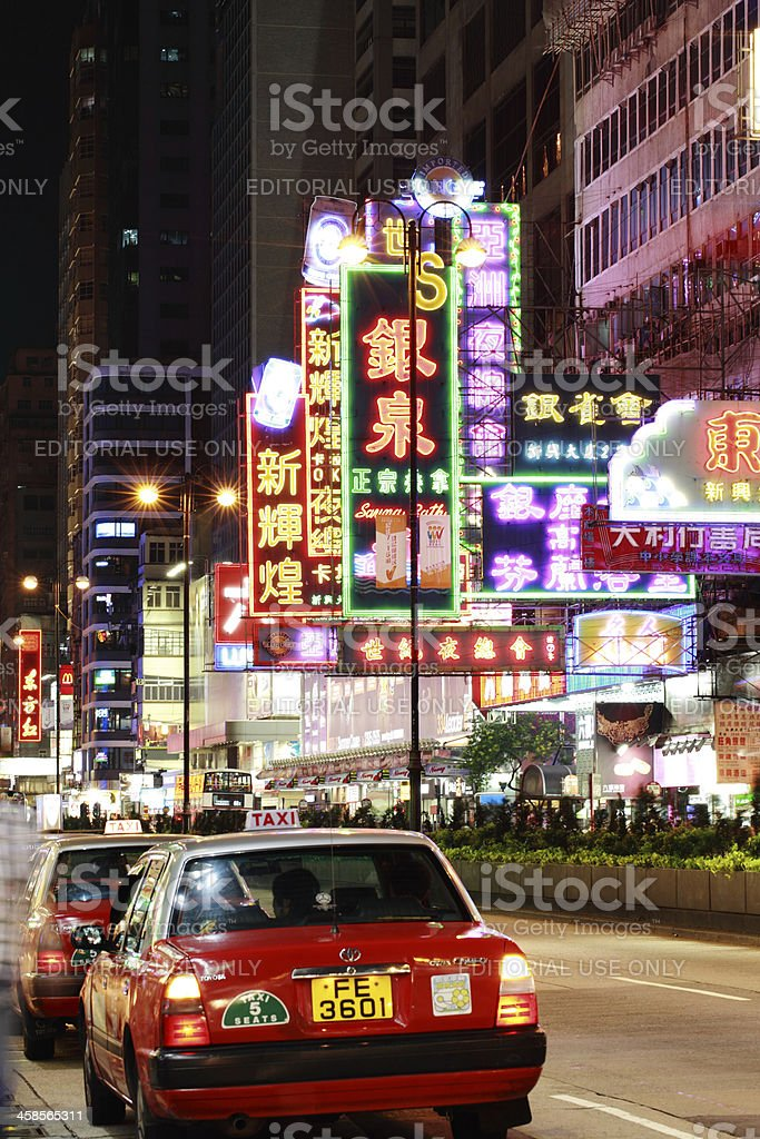 Mong Kok at Night stock photo