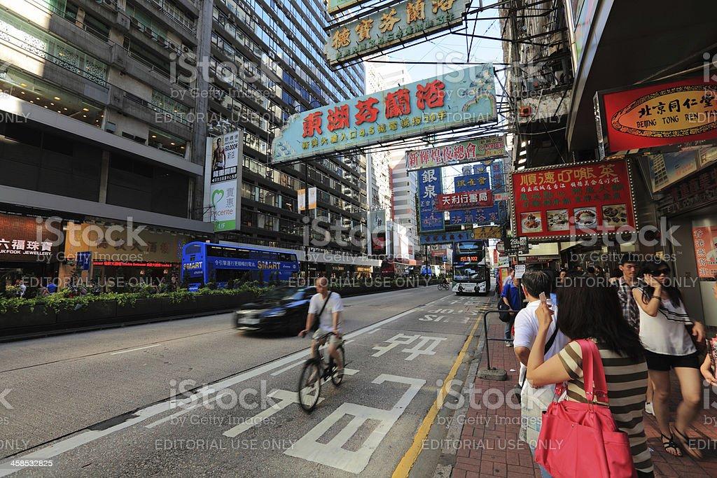 Mong Kok Hong Kong stock photo