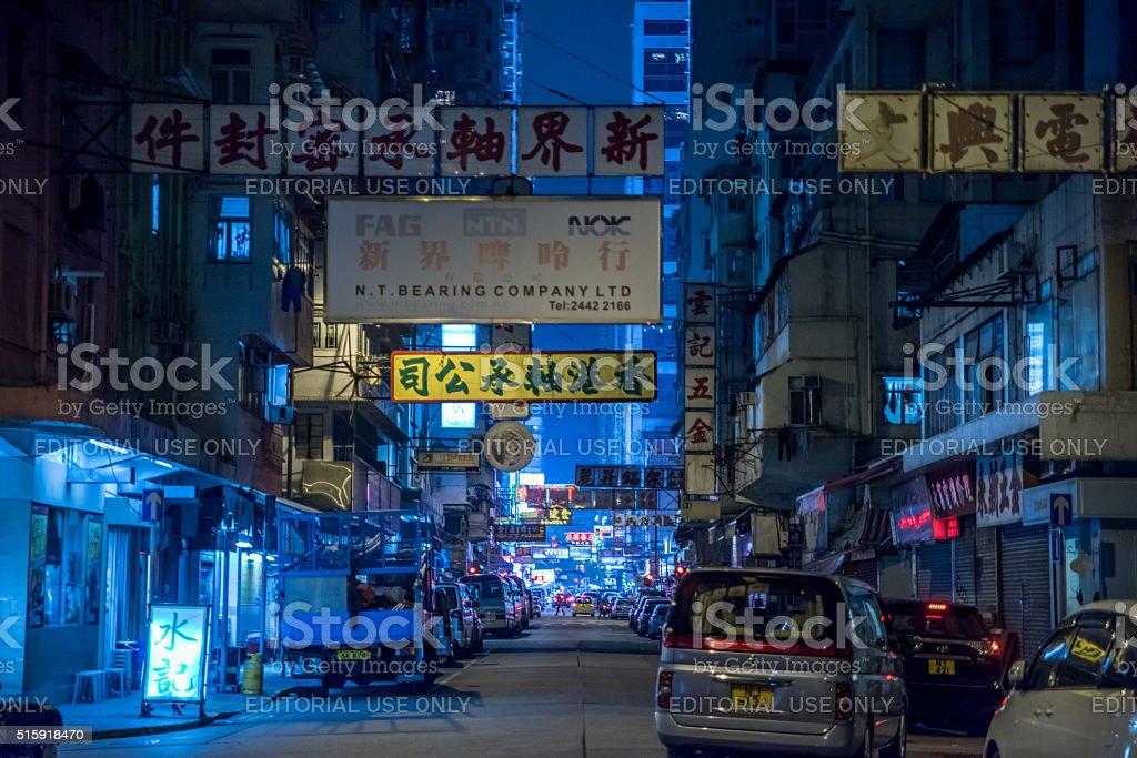 Mong Kok, Hong Kong stock photo