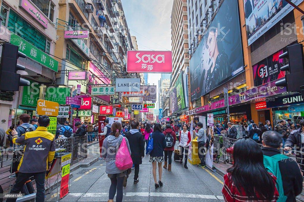 Mong Kok - Hong Kong Street Market stock photo