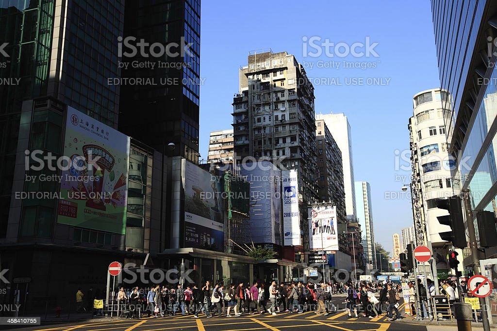 Mong Kok Kowloon Hong Kong China royalty-free stock photo