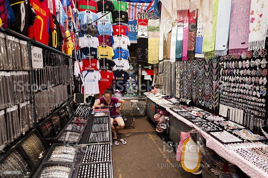 Mong Kok market stall Hong Kong royalty-free stock photo