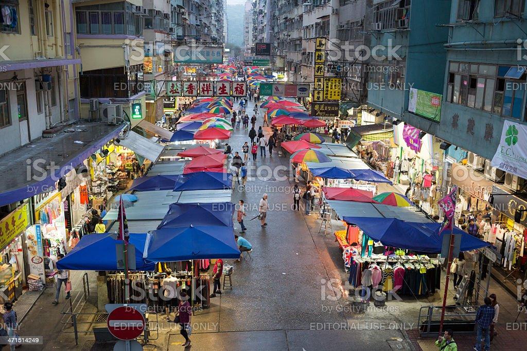 Mong Kok royalty-free stock photo