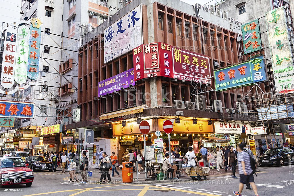 Mong Kok, the most densely populated place on earth stock photo