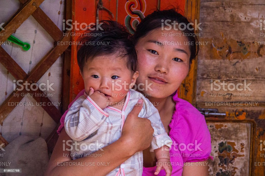 Mongolia: Nomadic Family stock photo