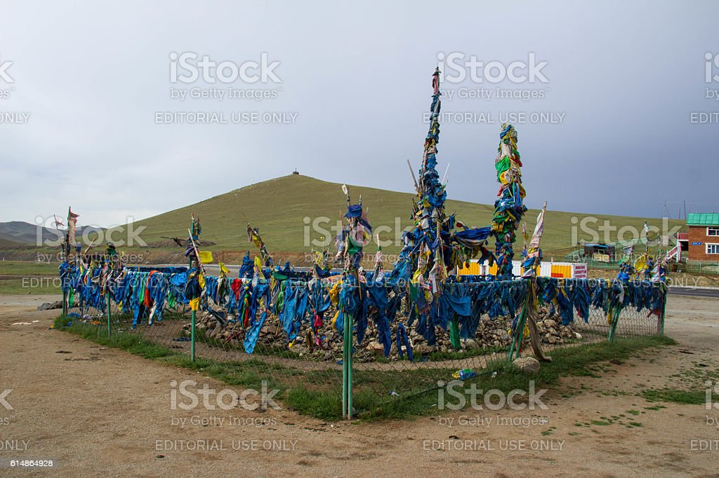 Mongolia: Prayer Flags stock photo