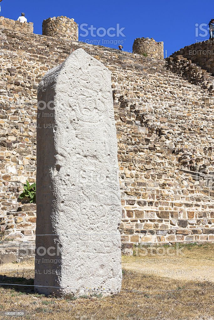 Monte Alban archeological site stock photo