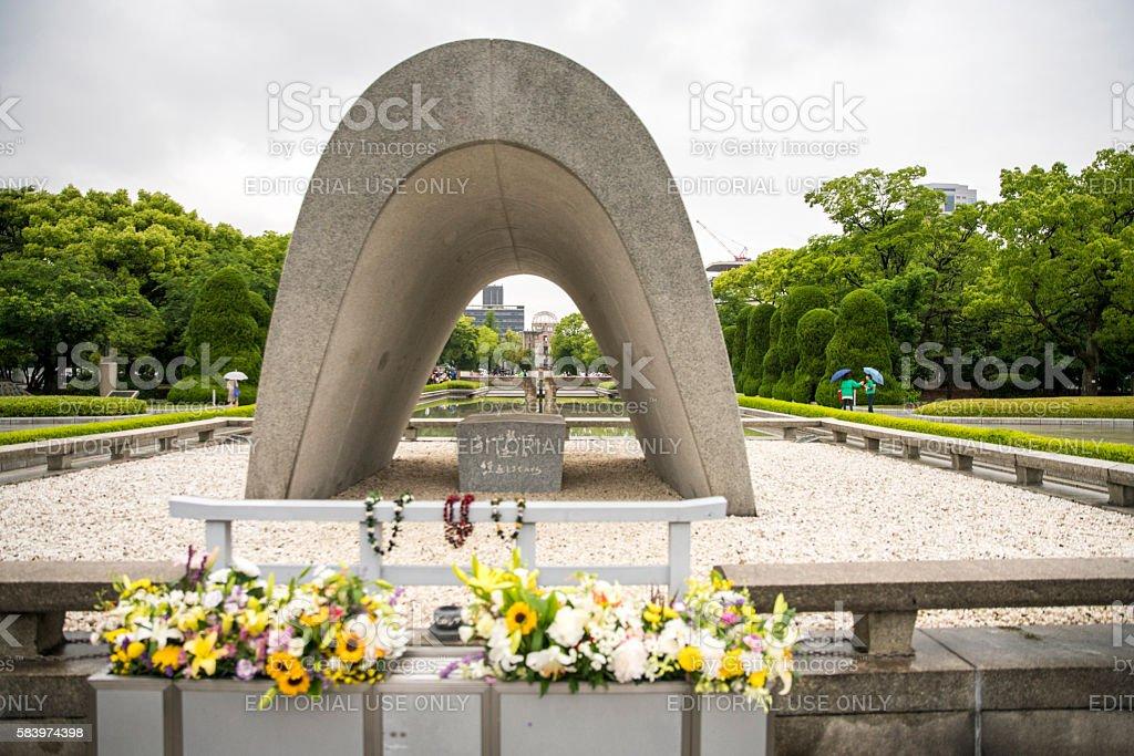 Monument at Hiroshima Peace Memorial Park stock photo