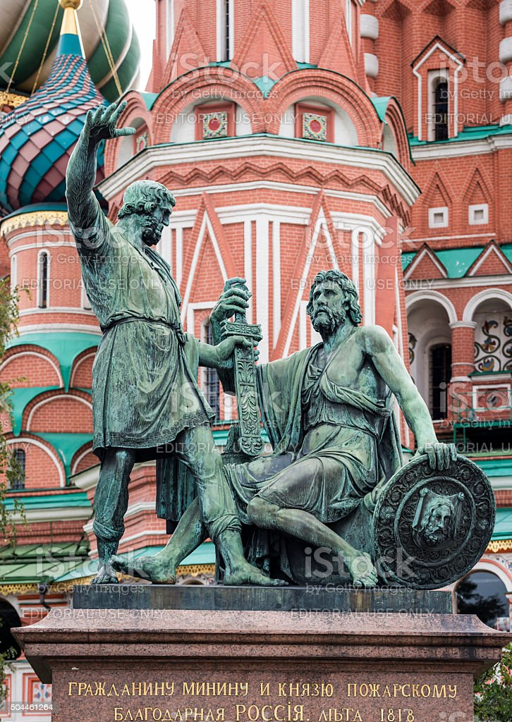 Monument citizen Minin and Prince Pozharsky on Red Square stock photo
