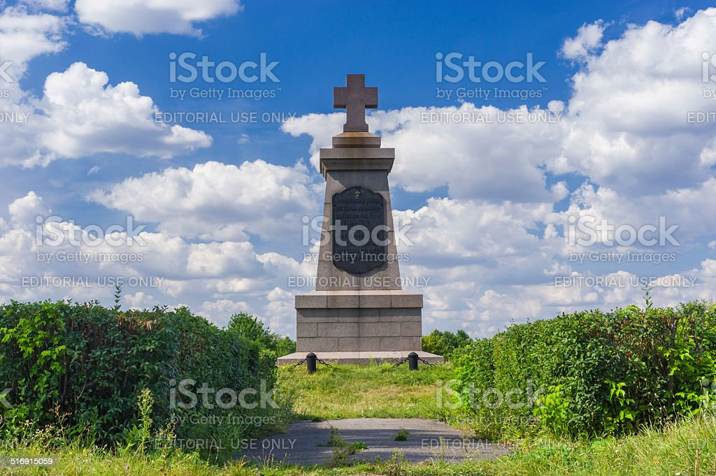 Monument in honor of brave Swedish soldiers stock photo