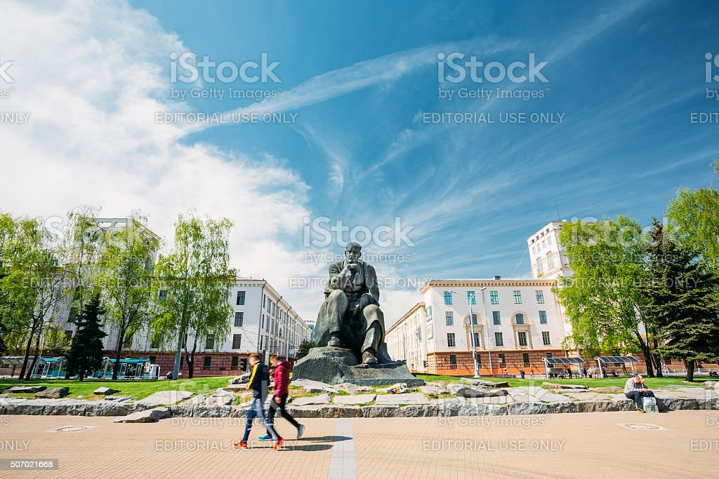 Monument In Honor Of National Poet Of Belarus Yakub Kolas stock photo