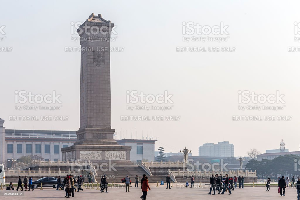 Monument in Tiananmen Squre stock photo